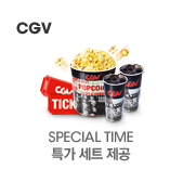 CGV SPECIAL TIME
